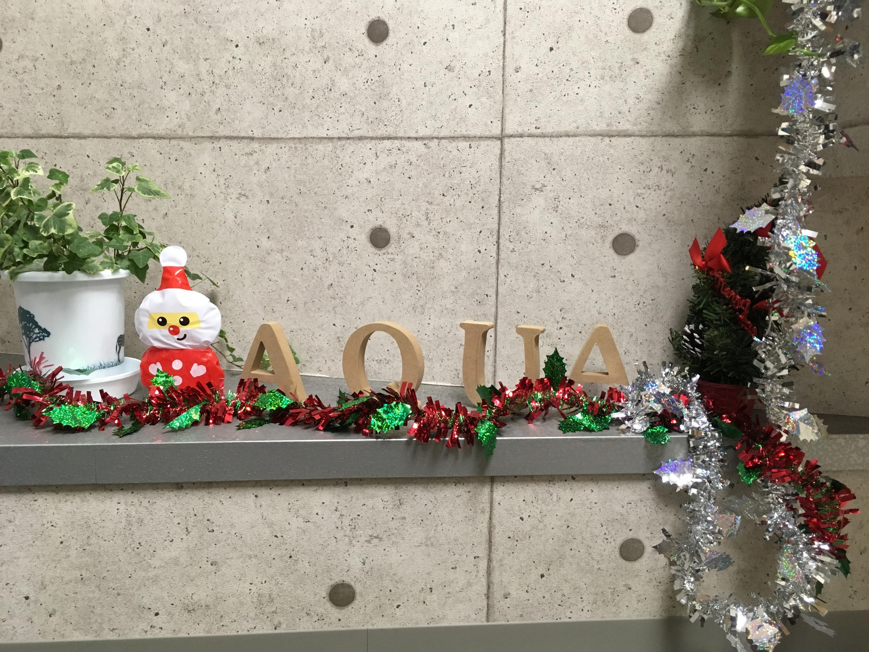 アクア整骨院 ブログ クリスマス